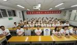 毕业9年再聚首的忻州师范02级体育系一班同学 - 新浪