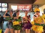 超级物种深圳华强北茂业店正式开业 为全国第五店 - Linkshop.Com.Cn