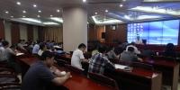 山西省通信管理局组织第7次党员集体学习 - 通信管理局