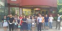 公众参与、共建文明交通 - 太原市规划局