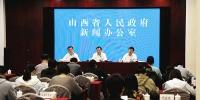省工商局举行商事制度改革进展情况新闻发布会 - 工商局