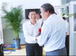 省委书记骆惠宁到高校慰问教师并召开高校改革发展调研座谈会 - 教育厅