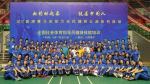AAAIMG_7971.jpg - 省体育局