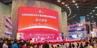 第五届中国(山西)特色农产品交易博览会开幕 - 审计厅