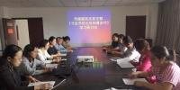 临汾市残联召开《习近平的七年知青岁月》专题学习研讨会 - 残疾人联合会