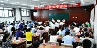 省直工委、省工商局联合举办党务干部培训班 - 工商局