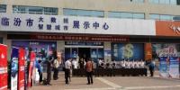 山西省通信管理局组织开展第四届网络安全宣传周活动 - 通信管理局