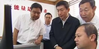 骆惠宁在省宣传单位调研时强调                        以改革精神加快媒体深度融合发展 - 广播电视