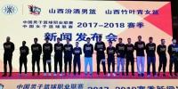 微信图片_20171010091517.jpg - 省体育局