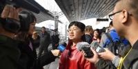 出席十九大的山西代表团抵京 - 太原新闻网