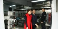 晋城:召开专题会研究部署十九大期间安全生产工作 - 气象