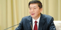 中共山西省委十一届五次全体会议在太原召开 - 太原新闻网
