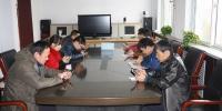 平遥:组织开展党的十九大精神答题活动 - 气象