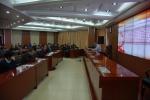 山西省通信管理局组织集中学习十九大精神 - 通信管理局
