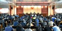 省工商局举办学习宣传贯彻党的十九大精神宣讲报告会 - 工商局
