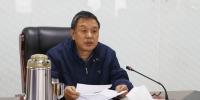 党组学习2.jpg - 省体育局