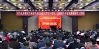 省高校工委举办高校院(系)党政负责人 素质能力提升培训班 - 教育厅