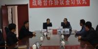 吕梁市局与铁塔公司签订战略合作协议 - 气象