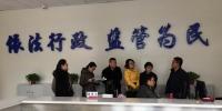 山西省电信用户申诉受理系统技术开发和扩容服务项目通过竣工验收 - 通信管理局