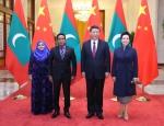 习近平同马尔代夫总统亚明举行会谈 - 审计厅