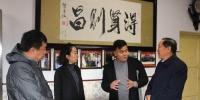 省残联党组书记、理事长李亚明在河津市调研 - 残疾人联合会
