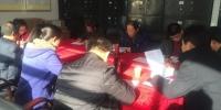忻州局:党组成员到五台县局讲党课 - 气象