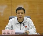 青运会筹委会第二次秘书长会议_HW_0016.jpg - 省体育局