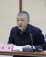 青运会筹委会第二次秘书长会议_HW_0046.jpg - 省体育局