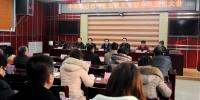 临汾市局:机关党支部召开全体党员大会 - 气象