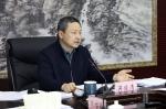 省教育厅党组传达学习省委经济工作会议精神 - 教育厅