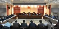 省工商局召开局务会传达学习省委经济工作会议和全国工商和市场监管工作会议精神 - 工商局