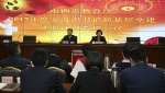 省教育厅召开党组织书记抓基层党建述职评议考核会议 - 教育厅