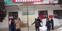 壶关县残联到扶贫点开展慰问活动 - 残疾人联合会