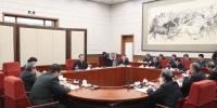 李克强主持召开国务院党组会议 - 教育厅