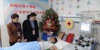 """(图)山西外卖小哥""""送出""""新年首份生命礼物 - 红十字会"""