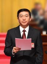 山西省第十三届人民代表大会第一次会议隆重开幕 - 太原新闻网