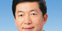 骆惠宁当选省人大常委会主任 楼阳生当选省人民政府省长 - 审计厅