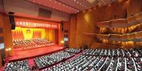 省十三届人大一次会议闭幕 骆惠宁主持会议并讲话 - 太原新闻网