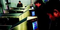 """今日起 太原火车站、太原南站坐火车可""""刷脸""""进站 - 太原新闻网"""