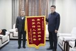 马骏副厅长与国开行山西省分行王柱副行长会谈 - 教育厅