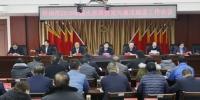 忻州市国土资源局召开2017年度党员领导干部民主生活会 - 国土资源厅