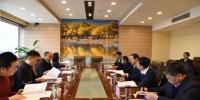 省残联召开2017年度党员领导干部民主生活会 - 残疾人联合会