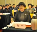 (图)山西省红十字会第六届理事会第三次会议在太原召开 - 红十字会