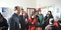(图)省红十字会携手恒伦口腔医院开展节前送爱心送温暖活动 - 红十字会