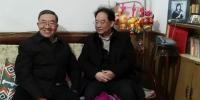 省外侨办领导春节前夕走访慰问离退休老同志 - 外事侨务办