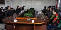 山西省通信管理局召开退休干部座谈会 - 通信管理局
