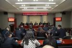 省外事侨务办举行宪法宣誓仪式 - 外事侨务办