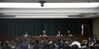 省教育厅召开全省学校安全工作会议 - 教育厅