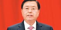 十三届人大一次会议举行第三次全体会议 - 太原新闻网