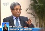 教育部长陈宝生谈传统文化进校园要做好3件事   两会@教育 - 教育厅